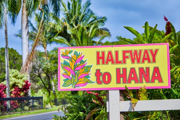 Halfway to Hana road side Information sign,Hana,Maui,Hawaii,USA
